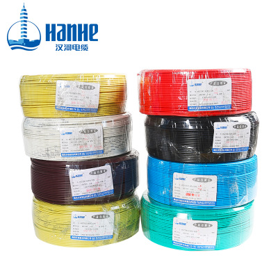 汉河电线电缆 ZC-BV16mm²单芯铜线家用入户电线